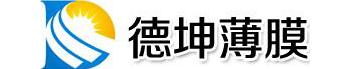 淄博德坤薄膜有限公司