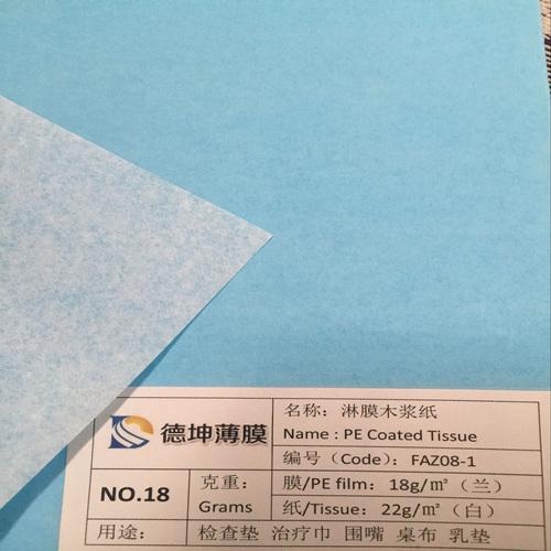 高吸水材料淋淋膜价格